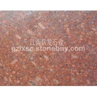 代代红映山红抛光面花岗石富贵红贵妃红石材大板