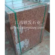 批发江西石材-18979422995/18907940060