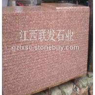 供应优质江西红色石材-映山红花岗石18979422995、18907940060