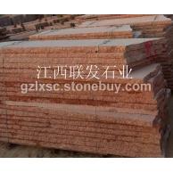 批发江西红色石材18979422995