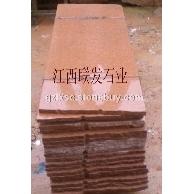 江西红色石材映山红帝王红花岗石抛光板材