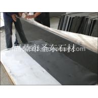 福鼎黑和电解板
