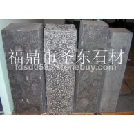 福鼎黑G684文化石