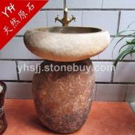 鹅卵石立柱盆 阳台艺术台上盆 复古洗手盆 石头盆面盆 洗手池脸盆
