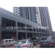 2013-2014年 钟山青·四川省江均房地产开发有限公司的商品房项目-外墙干挂板效果图展示 (7)