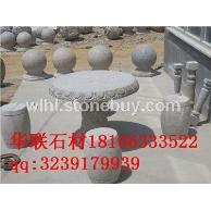 供应异型石材,圆球,风水球,仿形石材
