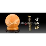 米黄玉风水球