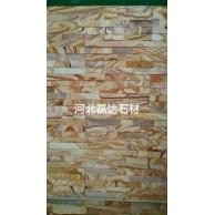 金木纹文化石