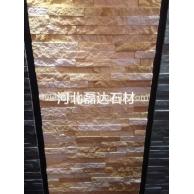 木纹砂岩文化石