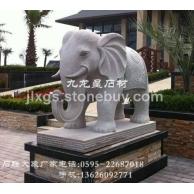 公园景区大门招财大象 招财旺财石头大象雕刻 石雕大象
