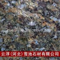 厂家直销蝴蝶兰石材 蝴蝶兰外墙干挂石材 蝴蝶兰石材石料