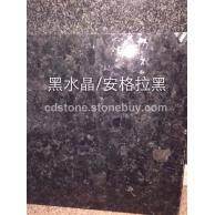 供应黑水晶石材