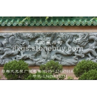 石雕九龙壁 寺庙浮雕 影壁 壁照