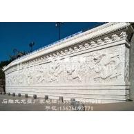 九龙壁雕刻 石雕九龙壁