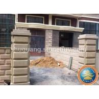 黄砂岩工程