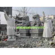 石雕毛主席和石雕狮子