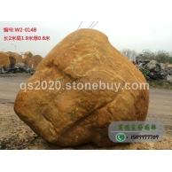 供应广西园林石、广西黄蜡石、广西景观石、广西假山石、广西刻字石厂家