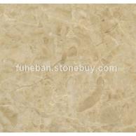 古典米黄大理石复合板