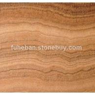 木纹黄大理石复合板
