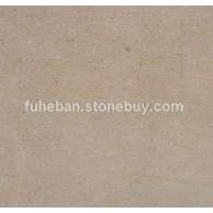 沙浪米黃大理石復合板