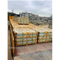 【专业出口】海浪花G4418浪花白、规格板、楼梯板、台面板、伊拉克、迪拜等中东国家