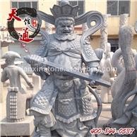 石雕四大天王-南方增长天王,四大天王雕塑,石雕佛像,天王像