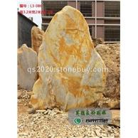 大型景观石厂家批发、大型景观石价格、大型景观石产地