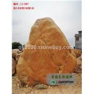 广东大型景观石价格、批发大型景观石