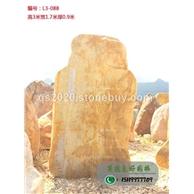 刻字大型景观石、广东大型景观石厂家