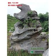 园林太湖石批发、园林假山石价格