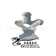 抽象人物石雕    石雕抽象人物   园林装饰雕塑