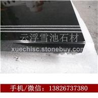 中国黑;山西黑;铺地石材;亚光板;抛光板;火烧板;荔枝面;台阶石