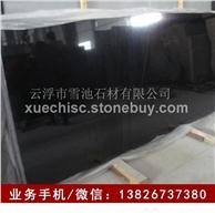 山西黑石材批发、山西黑规格板、山西黑毛光板、厂家直销