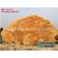 临沂园林刻字石厂家批发、大型黄腊石产地直销、价格实惠