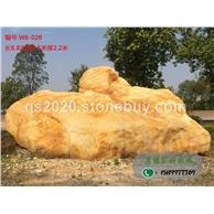 枣庄大型景观石产地批发、刻字黄蜡石厂家批发采购