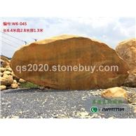 黄腊石产地直销、莆田绿化园林石材厂家批发、价格公道