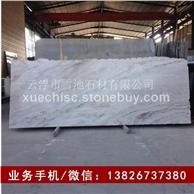 供应白色木纹大理石/大板/天然大理石白金沙(价格面议)