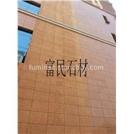 帝王红石材外墙工程案例