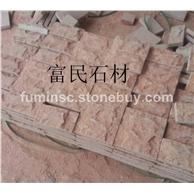 江西红色花岗岩-自然面石材