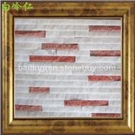 天然板岩白色加高粱红流水文化石厂家直销价格优惠