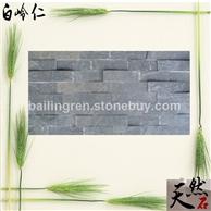 天然板岩青灰色4条平板文化石厂家直销价格优惠