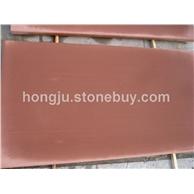 红木纹砂岩1