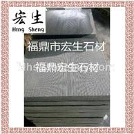 福鼎黑G684-珍珠黑拉丝面