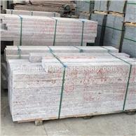 桂林红天山红新疆红楼梯踏步 地砖
