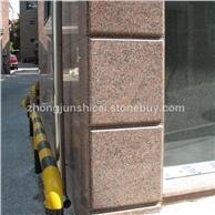 桂林红天山红新疆红洗手台面 石条 外挂板