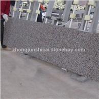 三堡红三宝红光面条板工程板 石材板