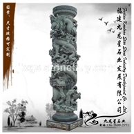 石雕龙柱 寺庙古建龙柱子 园林广场柱子