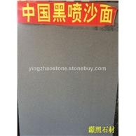 中国黑喷沙面