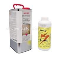 石材防護劑 (1)