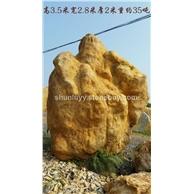 景观石、黄蜡石 (22)